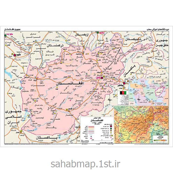 نقشه سیاسی و طبیعی افغانستان