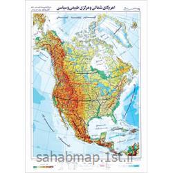نقشه برجسته نمای قاره آمریکای شمالی سحاب (ونشو)