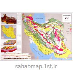 نقشه زمین شناسی ایران سحاب