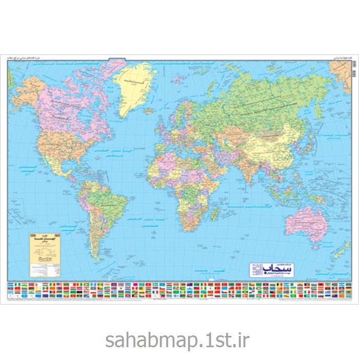 عکس نقشهنقشه جهان نمای سیاسی 1 متری