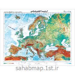 عکس نقشهنقشه برجسته نمای اروپا سحاب (ونشو)