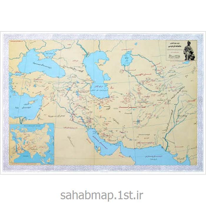 عکس نقشهنقشه جغرافیایی شاهنامه فردوسی (نقشه ایران در زمان فردوسی 00)