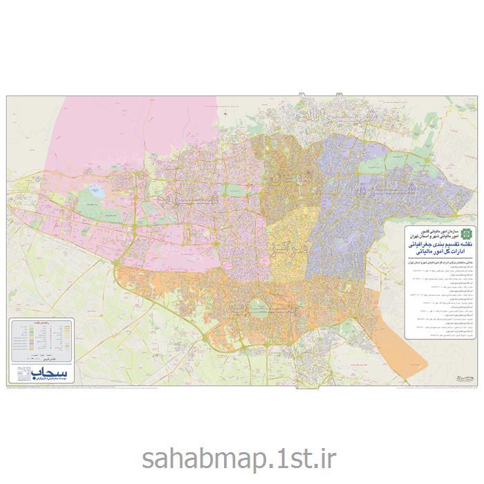 عکس نقشهنقشه امور مالیاتی - ادارات کل - موسسه جغرافیایی سحاب