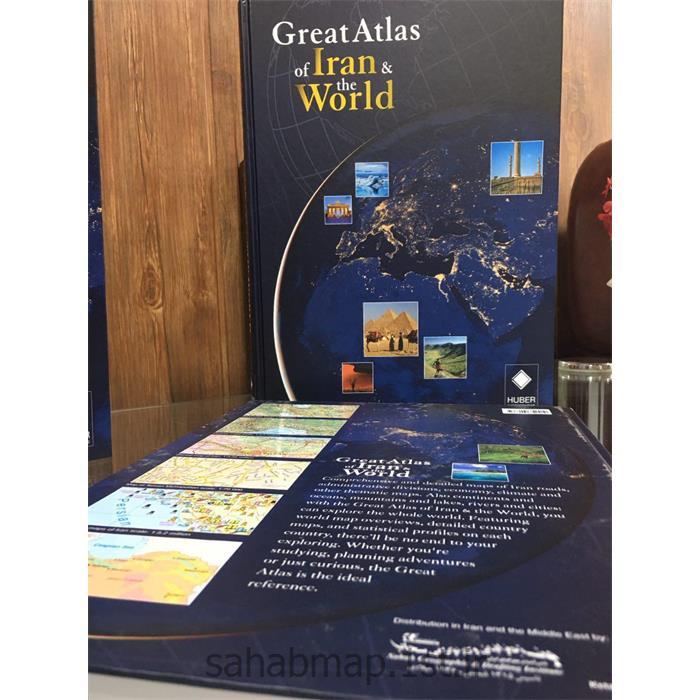 عکس کتاباطلس بزرگ ایران و جهان به متن انگلیسی  2017 - مؤسسه جغرافیایی  سحاب