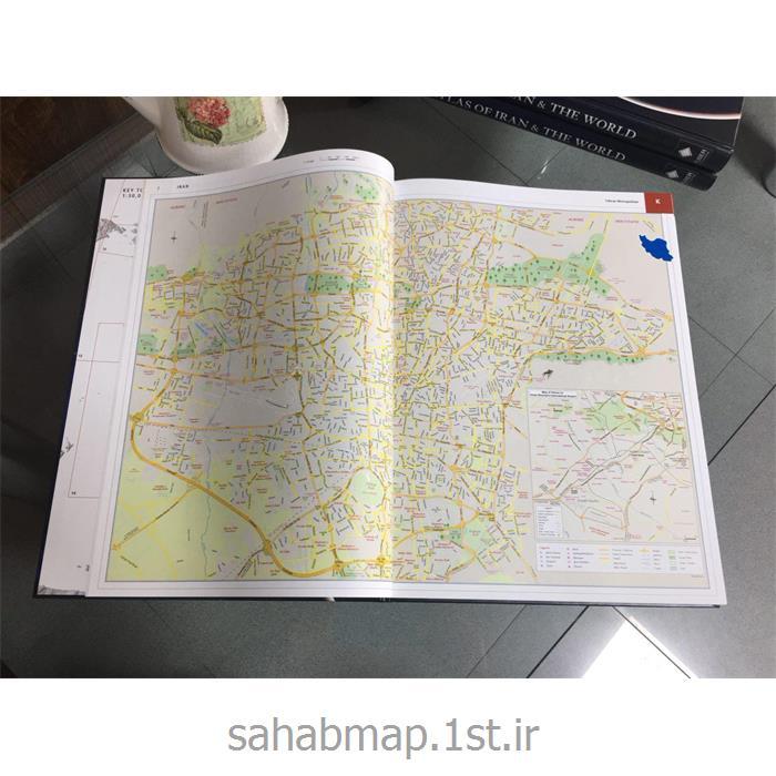 اطلس بزرگ ایران و جهان به متن انگلیسی - مؤسسه جغرافیایی  سحاب