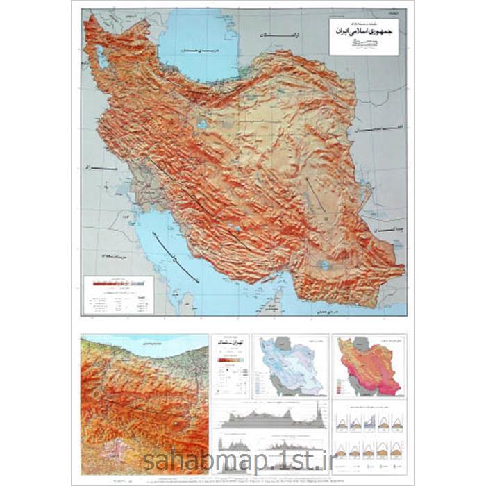 عکس نقشهنقشه برجسته نمای ایران (نقشه طبیعی ایران)
