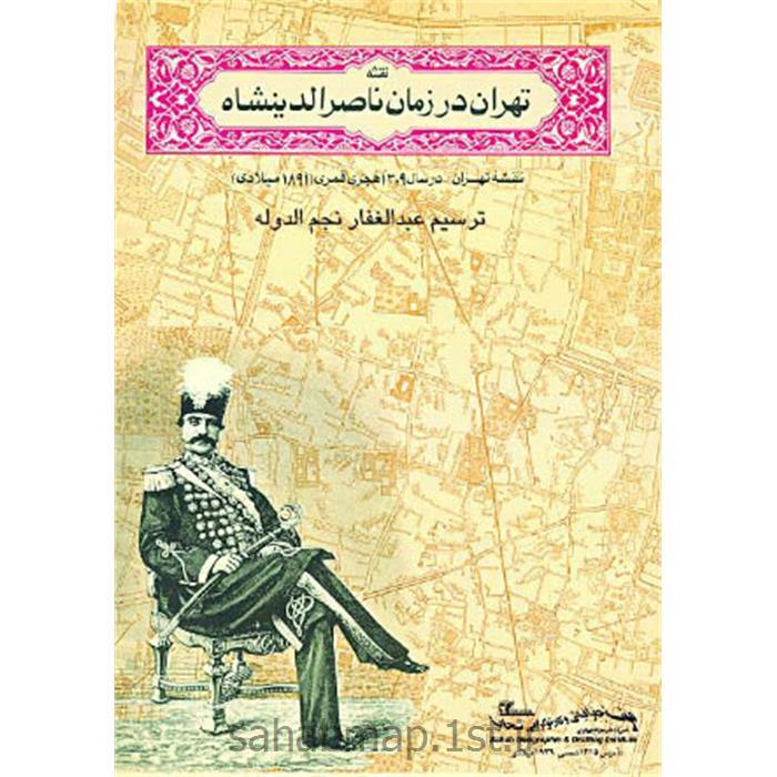 عکس نقشهنقشه تهران ناصری (عبدالغفار) 1309 هـ.ق