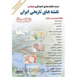 عکس نقشهمجموعه نقشه های تاریخی ایران سحاب