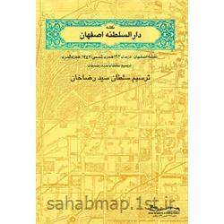 نقشه شهر اصفهان (دارالسلطنه اصفهان)  1302 هـ ش - شهر اصفهان قدیم