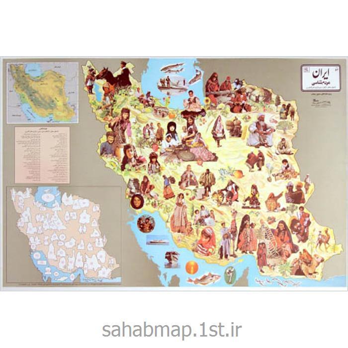 نقشه مصور مردم شناسی ایران