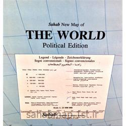 نقشه سیاسی جهان انگلیسی 1:23 میلیونیم