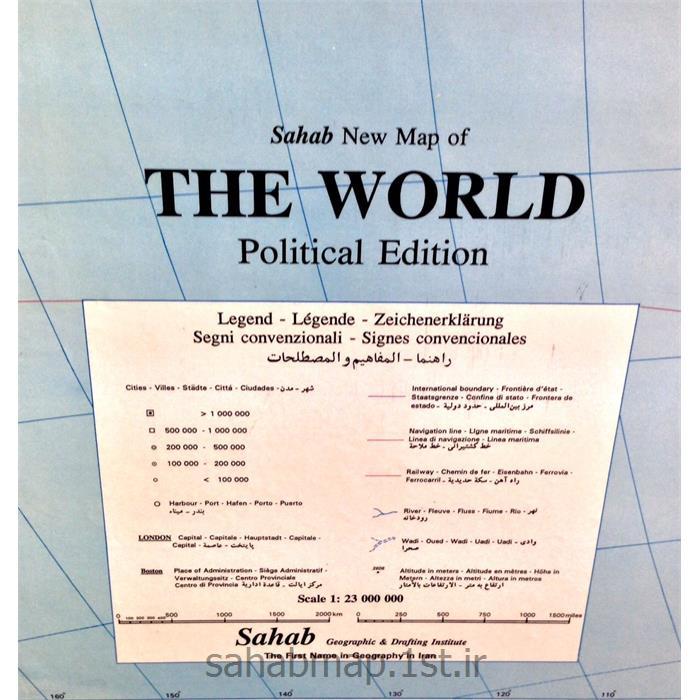 عکس نقشهنقشه سیاسی جهان انگلیسی 1:23 میلیونیم