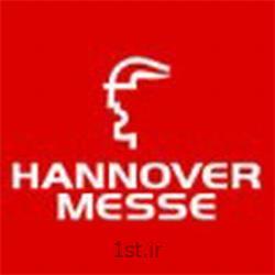 تور نمایشگاهی hannover messe 2013
