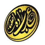 لوگو شرکت سازه های چوبی عرب زاده