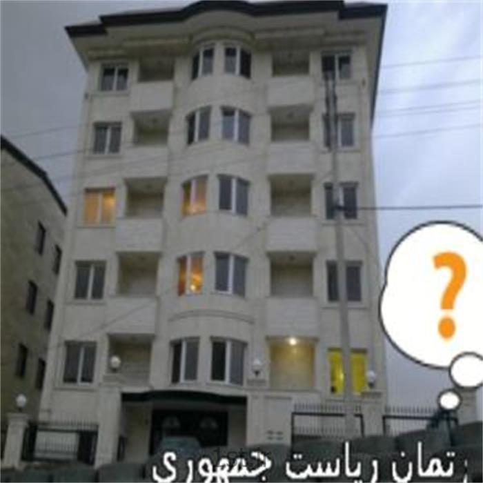 فروش آپارتمان 130 متری شخصی ساز در شهر پردیس