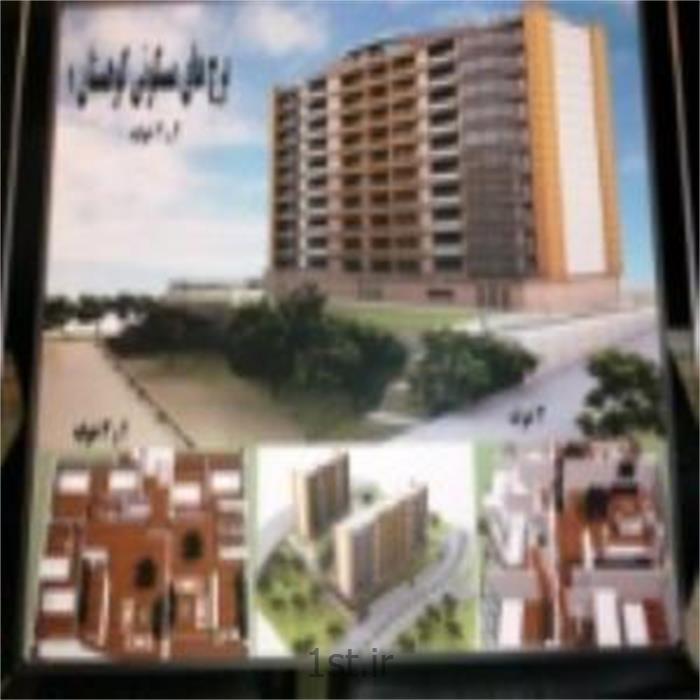 پیش فروش آپارتمان 140 متری درشهر پردیس