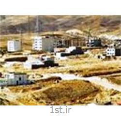 عکس کارگاه و کارخانهسوله فروشی منطقه خرمدشت پردیس