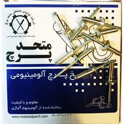 عکس ابزار و دستگاه پرچپرچ شانه دار سفید رنگ سایز 4