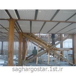 سقف کرمیت 20 سانت تا طول 4 متر