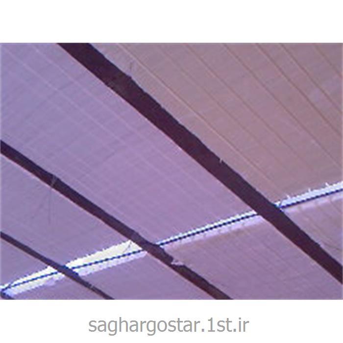 سقف کرمیت 25 سانت تا طول 13 متر