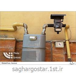 دستگاه قطع اتوماتیک جریان گاز