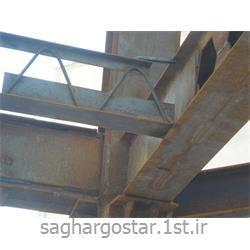 عکس مصالح ساختمانی فلزیتیرچه کرمیت 25 سانت تا دهانه 12 متر