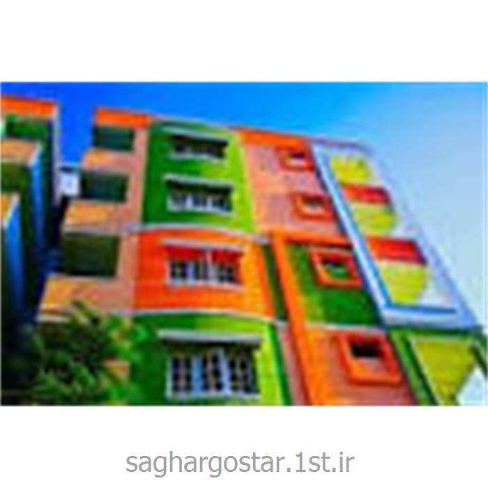 رنگ نارنجی ساختمان از نانو عایق