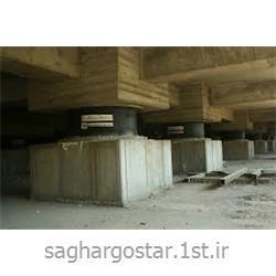 خدمات مقاوم سازی با روش FRP در کلیه سازه ها توسط شرکت ساغر گستر هستی
