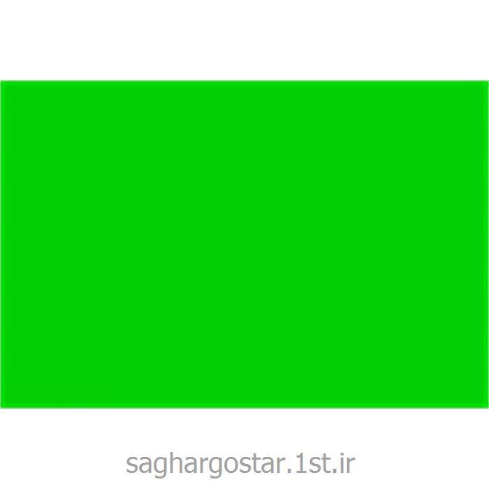 عکس رنگ و پوشش صنعتیرنگ سبز ساختمان از نانو عایق