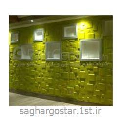 رنگ سبز ساختمان از نانو عایق