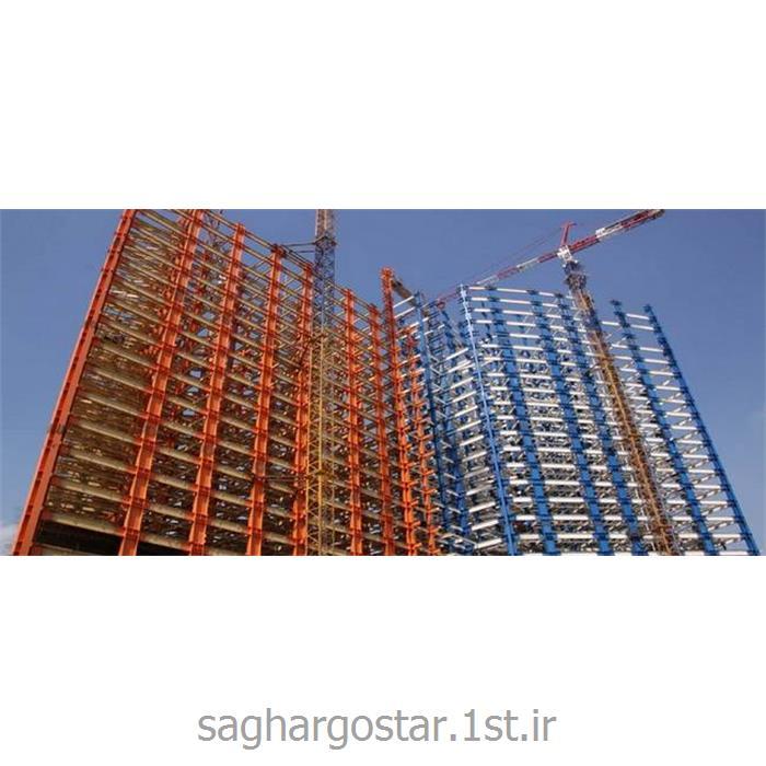 اسکلت فلزی جوشی ساختمان