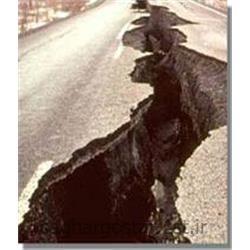 وسیله اعلام زلزله هوشمند