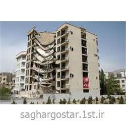 عکس خدمات ساخت و سازمقاوم سازی سازه های بتنی با روش(اف آر پی) FRP