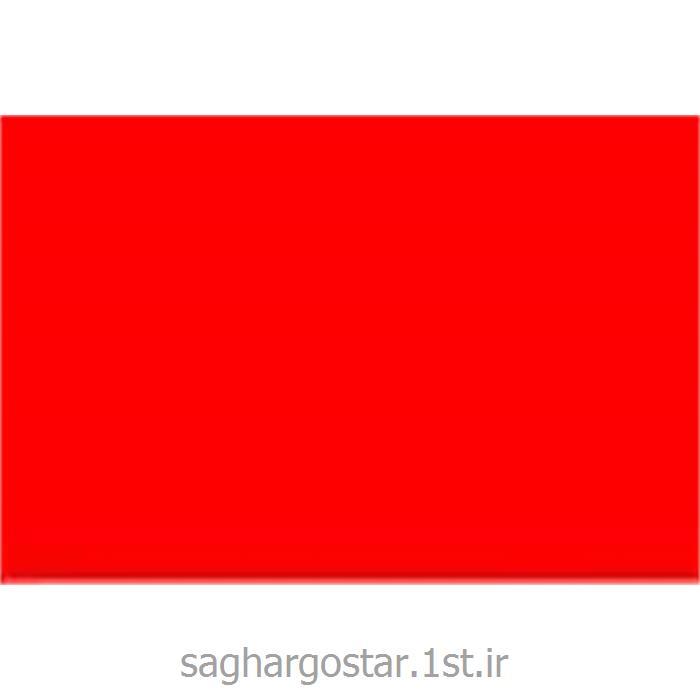 عکس رنگ و پوشش صنعتیرنگ قرمز ساختمان از نانو عایق