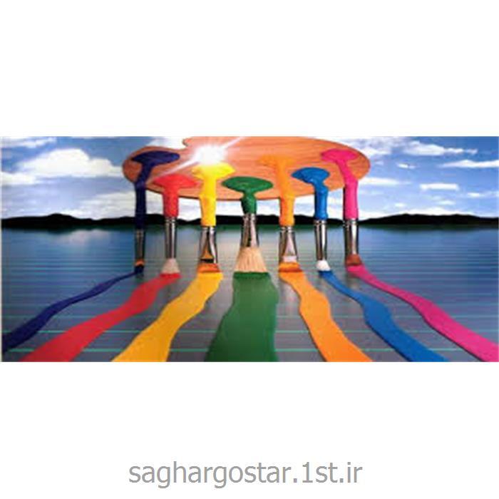 عکس رنگ و پوشش صنعتی رنگ و پوشش صنعتی