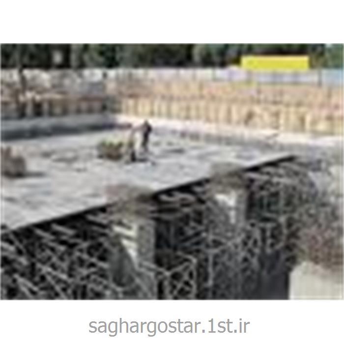 خدمات مقاوم سازی با روش FRP در ساختمان ها