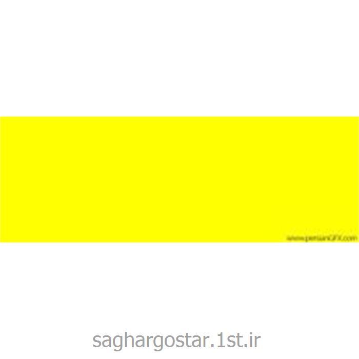 عکس رنگ و پوشش صنعتیرنگ زرد ساختمان از نانو عایق