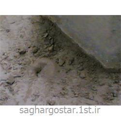 عکس خدمات ساخت و سازاجرای کاشت میلگرد نمره 32 با چسب آلمانی ممو شرکت memo