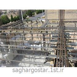 عکس مصالح ساختمانی فلزیسقف کرمیت 20 سانت تا طول 3 متر