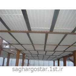 سقف کرمیت 25 سانت تا طول 6 متر