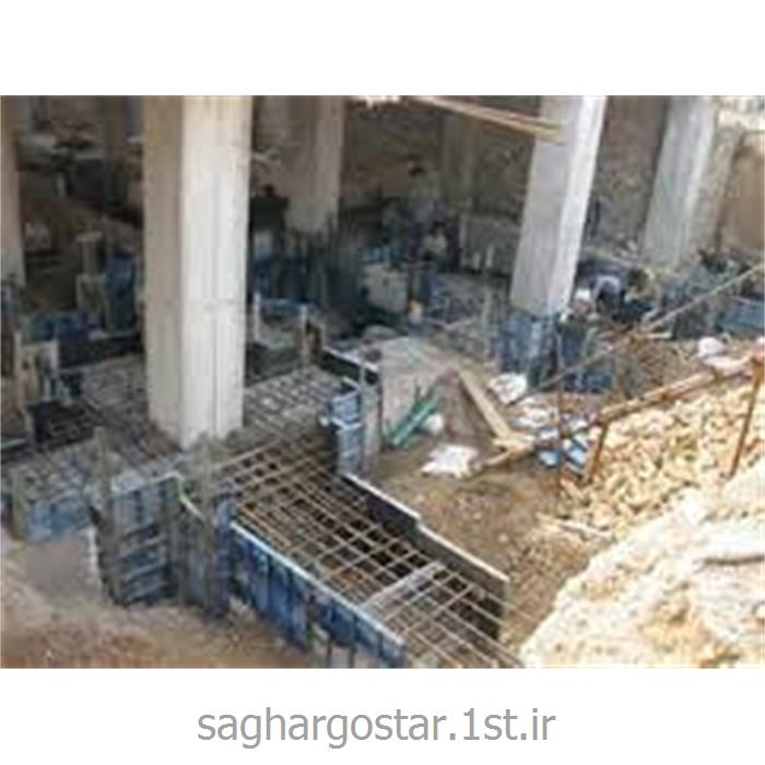 خدمات مقاوم سازی با پلیمر مسلح شده الیاف چاپد FRP