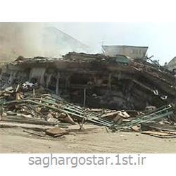 عکس خدمات ساخت و سازتاریخچه استفاده از الیاف کامپوزیت FRP