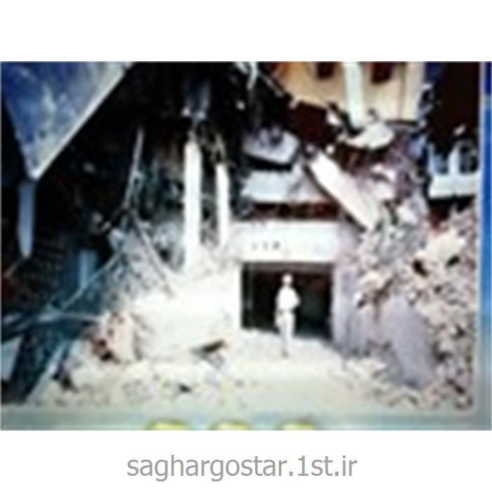 دستگاه سیستم هشدار همگانی حساس به امواج اولیه زلزله<