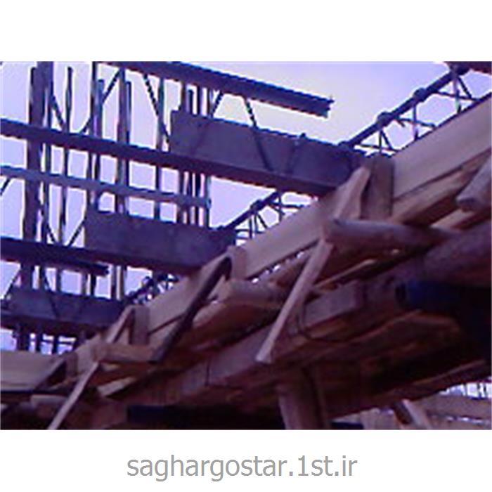 سقف کرمیت 25 سانت تا طول 9 متر