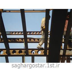 عکس مصالح ساختمانی فلزیتیرچه کرمیت 25 سانت تا دهانه 11 متر