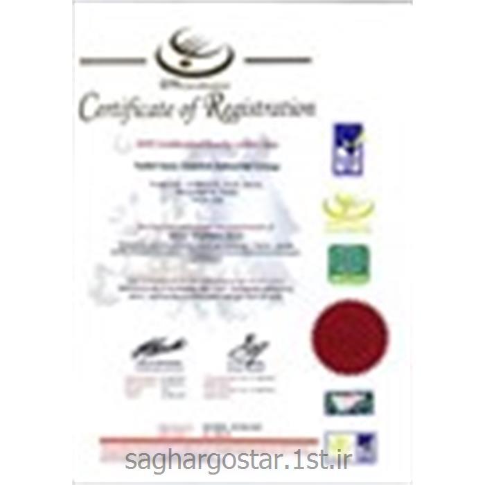 http://resource.1st.ir/CompanyImageDB/2b74f8fa-dc18-4f93-94b6-ea92d8fa75b7/Products/6a58ab6a-422b-40bb-b95b-b6a27887e655/3/550/550/سیستم-قطع-اضطراری-ایستگاه-های-تقلیل-فشار-گاز.jpg
