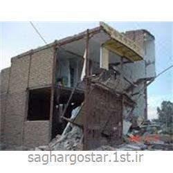 عکس خدمات ساخت و سازخدمات مقاومسازی سازههای بتن آرمه با مواد FRP