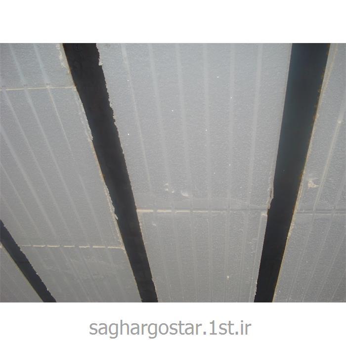 سقف کرمیت 25 سانت تا طول 15 متر