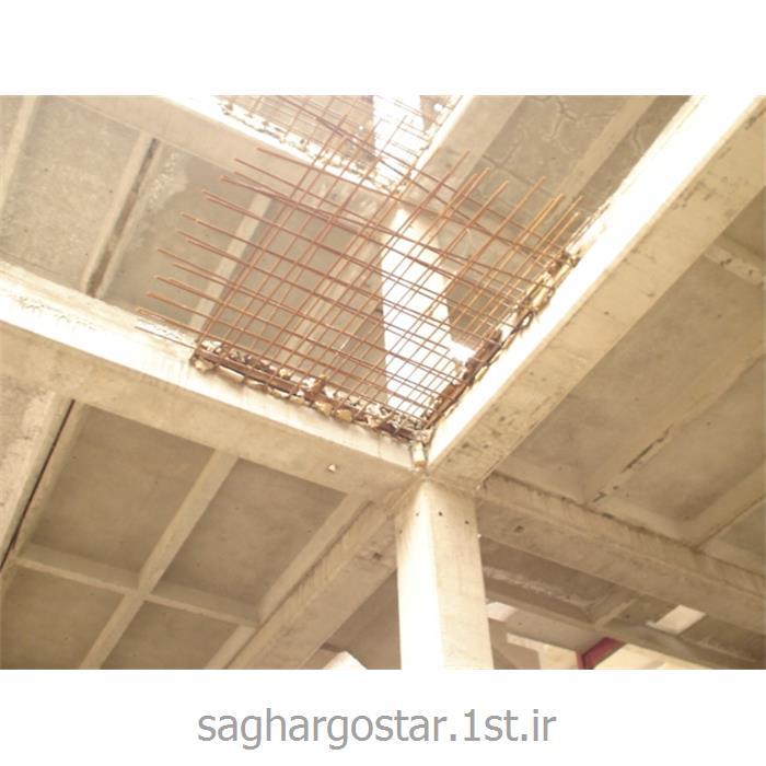عکس سایر خدمات ساخت و ساز و مشاوره املاک سایر خدمات ساخت و ساز و مشاوره املاک