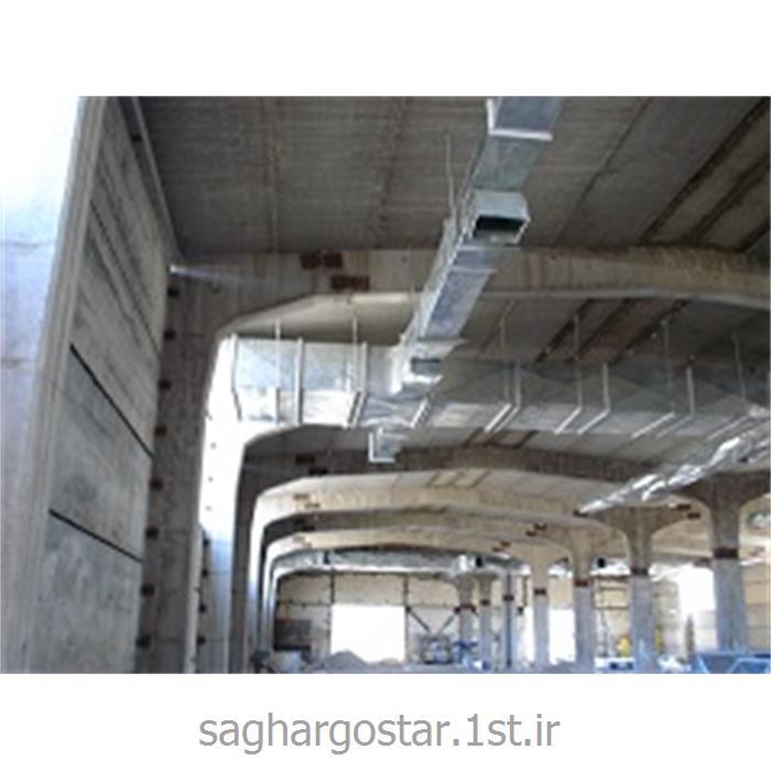 http://resource.1st.ir/CompanyImageDB/2b74f8fa-dc18-4f93-94b6-ea92d8fa75b7/Products/6e798aa6-f0a6-4548-997f-518ae7b050e9/4/550/550/مقاوم-سازی-ساختمان-با-روش-اف-آر-پی-FRP.jpg
